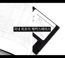 [세운전자박물관] 청계천 메…